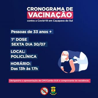 Caçapava do Sul dará início a vacinação de pessoas com 33 anos ou mais na sexta-feira (30/07)